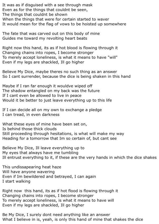 魔界王子 Makai Ouji OP – Believe My Dice 歌詞 Lyrics | English ...